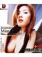(24sw041)[SW-041] Missボイン!! ダウンロード