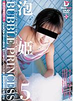 (24swd133)[SWD-133] 泡姫5 ダウンロード