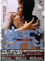 「Wet*Girl 4」のパッケージ画像