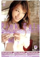 Pink Gals [桃色エロビーナス] ダウンロード