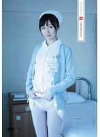 「白衣の天使と性交 井川ゆい」のパッケージ画像