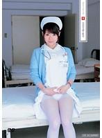 「白衣の天使と性交 愛花沙也」のパッケージ画像