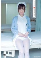 「白衣の天使と性交 瞳」のパッケージ画像