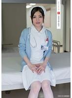 白衣の天使と性交 藤崎エリナ ダウンロード