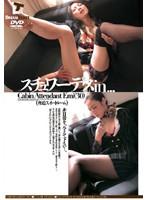 深津映見 Real Japanese Cabin Attendant, Free Asian Porn 81: xHamster jp