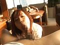 女教師in… [脅迫スイートルーム] Teacher Sara(23) 3