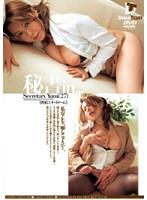 「秘書in… [脅迫スイートルーム] Secretary Yumi(27)」のパッケージ画像