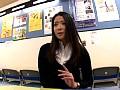 女教師in… [脅迫スイートルーム] Teacher Mei(27) 1