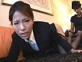 秘書in… [脅迫スイートルーム] Secretary Akira(25) 3