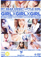 GIRL×GIRL×GIRL LOLI*GAL*MIX