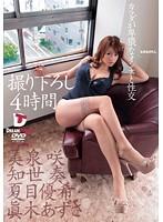 カラダが卑猥なオンナと性交 YEKD-005 ダウンロード