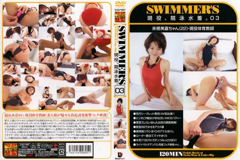 SWIMMER'S 現役、競泳水着。03