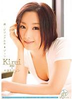 (28amz00011)[AMZ-011] Kirei 【綺麗】 キヨミジュン ダウンロード