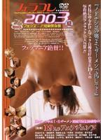 (28dvh131)[DVH-131] フェラコレ2003夏 ダウンロード