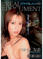 (28dvh325)[DVH-325] THE REAL DOCUMENT つかもと.友希 ダウンロード