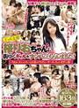 ギャル女優 桜りおちゃんに街ゆくギャルをナンパしてもらいました!