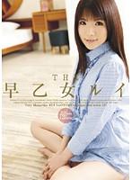 (28gen00023)[GEN-023] THE早乙女ルイ ダウンロード