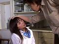 (28hapt91)[HAPT-091] 凌辱 女子校生精液地獄 犯される2人の同級生 ダウンロード 1
