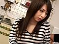 近親妻 私、義兄に中出しされて義父にも犯されました 大沢佑香 サンプル画像1