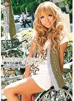 「[渋谷]某クラブで知り合った黒ギャル麻那のHなアルバイト」のパッケージ画像