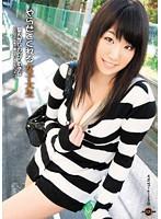 (28jag00064)[JAG-064] やらせてくれる女子大生 某大学Gカップ あきな ダウンロード