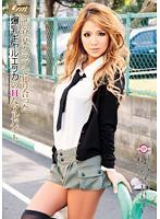 「[渋谷]某クラブで知り合った爆乳ギャルエリカのHなアルバイト」のパッケージ画像