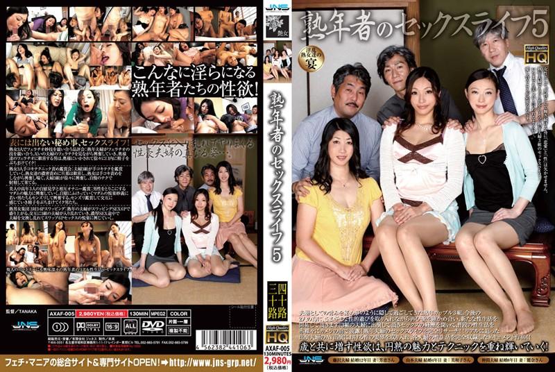 【夜 夫婦 生活 動画】熟女、藤沢芳恵出演の乱交無料動画像。熟年者のセックスライフ 5