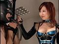 美女とSM 06 HIBIKI 女王様 12