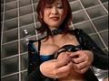 美女とSM 06 HIBIKI 女王様 17