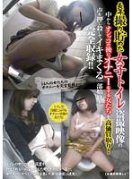 (29dbaq00001)[DBAQ-001] 長年撮り貯めた女子トイレ盗撮映像の中からオシッコの後にオナニーをする女たちを高価買取り!声を押し殺してイキまくる一部始終を完全収録!! ダウンロード