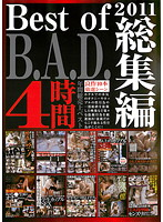 (29dbaz00001)[DBAZ-001] Best of B.A.D. 2011 総集編 4時間 ダウンロード