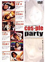 cos-ple party