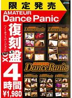 (29ddca00001)[DDCA-001] AMATEURE Dance Panic 復刻版 DX(ノーカットバージョン)4時間 ダウンロード