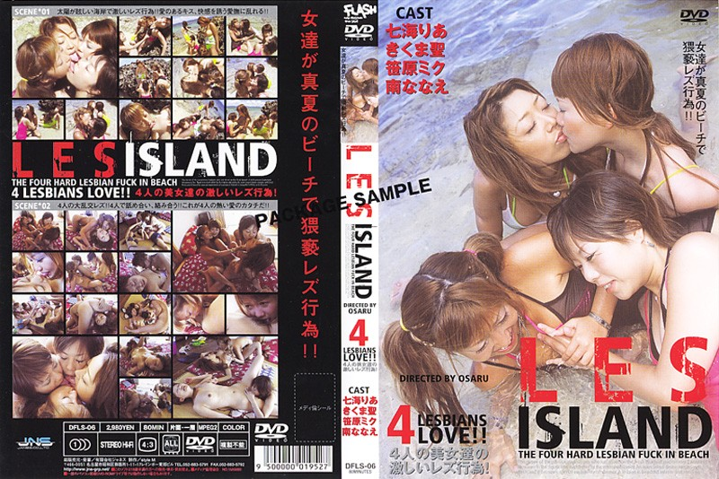 LES ISLAND 4