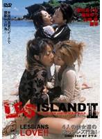 (29fls07)[FLS-007] LES ISLAND 2 ダウンロード