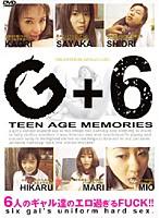 G+6 TEEN AGE MEMORIES ダウンロード