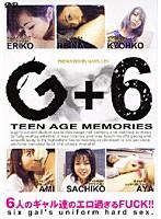 G+6 TEEN AGE MEMORIES 2 ダウンロード