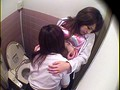 放課後レズトイレ 5のサムネイル