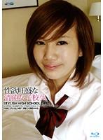 (29dhda00003)[DHDA-003] 性欲旺盛な清純女子校生 ダウンロード