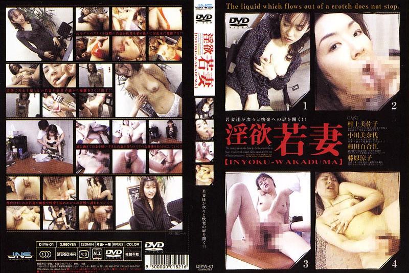 パンストの花嫁、小川美奈代出演のごっくん無料熟女動画像。淫欲若妻