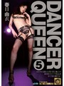 DANCER QUEEN 5 春日由衣