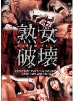 (29djjr01)[DJJR-001] 熟女破壊 ダウンロード