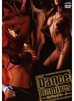 Dance Remixes ストリップモード ダウンロード