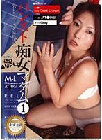 (29djng01)[DJNG-001] パンスト痴女マダム 1 あずま樹 ダウンロード