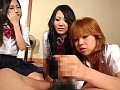 変態女学園 M男君を喰い倒せ! 1 15