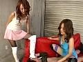 ブーツのお姉さんに犯られたい! 3 4