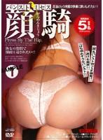 (29djni11)[DJNI-011] パンストミセス顔騎 1 ダウンロード