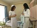 調教レズビアン 2 ~女医に犯されるナース~ 12
