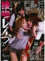 (29djnj27)[DJNJ-027] 接吻レイプ 1 ダウンロード