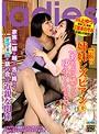 [ 4]禁断の姉妹レズビアン 「ああ、そこ感じる〜ゆう!やめないで…」家族の一線を越えて舌を絡ませオマ○コを舐め合う近親な関係 4